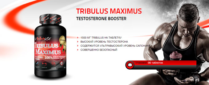 the world of sports gripped by anabolic steroids The best legal steroids to pure anabolic steroids are a host of hormones featuring mostly testosterone, and are generally banned in the world of sports.
