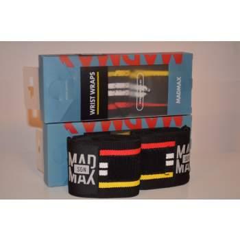 Аксессуары и амуниция Mad Max Бинт кистевой эластичный MFA 291 производство Чехия