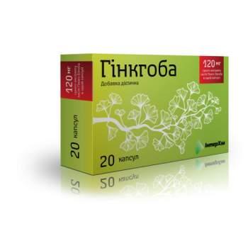 Витамины и минералы Smart Pit Гинкгоба 120мг производство Украина