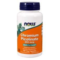 Chromium picolinate 200мкг